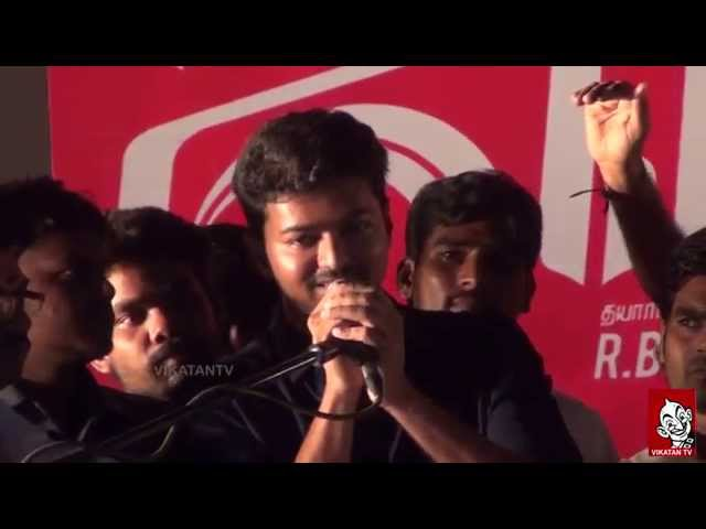 Jilla 100th day Celebration | Cinema Vikatan