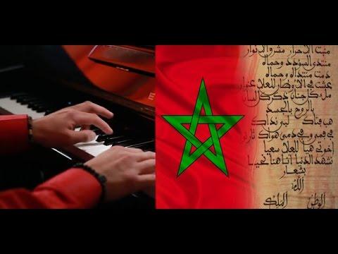 أوكراني يعزف النشيد الوطني المغربي على البيانو بطريقة رائعة جدا