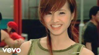 Jolin Tsai - Shuo Ai Ni view on youtube.com tube online.