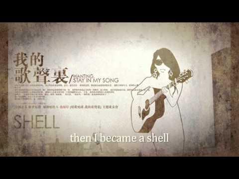 télécharger 曲婉婷 – Shell