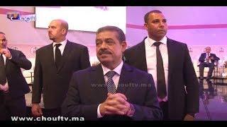 بالفيديو..شباط يتوعد نزار بركة في المؤتمر الوطني للحزب و يؤكد أن الهدف هو قوة و توحد حزب الاستقلال |