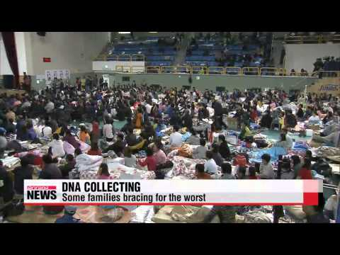 ARIRANG NEWS 14:00  Divers gain access into Sewol ferry