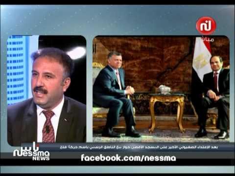لقاء مع الاخ احمد عساف على فضائية نسمة التونسية