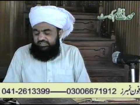 Dora e Tafseer e Quran pat 27 Introduction at Jamia Muhaddith e Azam pakistan 24 6 2013  MULANA muha
