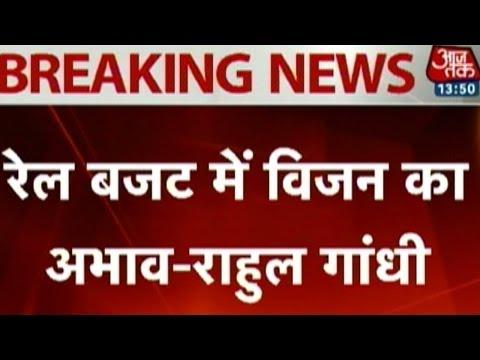 Rail Budget-2014 lacks vision: Rahul Gandhi