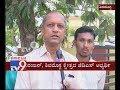 Karnatka Polls 2018 Niranjan gets Shimoga Assemble Ticket from JDS