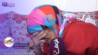 جدة الطالبة الجميلة اللي ماتت في حادث قطار بوقنادل..الكبدة ديالي مشات ليا منين ماتت بنتي | بــووز