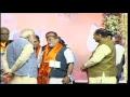 PM Shri Narendra Modi addresses public meeting in Ahmedabad Gujarat