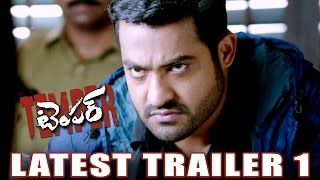 Temper Movie Latest Trailer