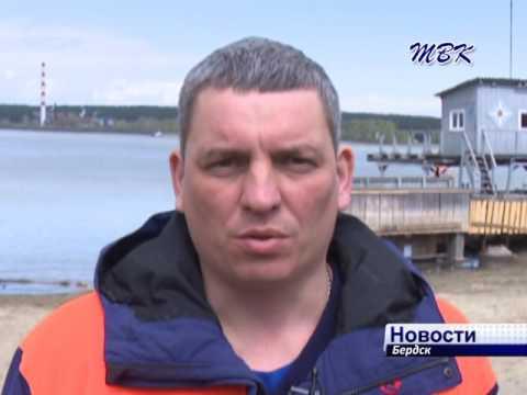 Бердские спасатели находятся в постоянной готовности, чтобы прийти на помощь попавшим в чрезвычайную ситуацию