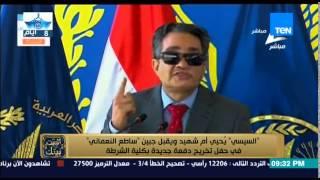"""الرئيس السيسي يقبل """"رأس"""" الشهي..."""