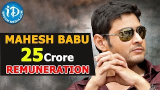 Mahesh Babu Getting Record Remuneration