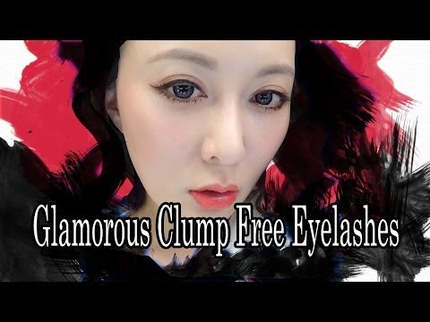 ♛[神級濃睫秘訣]Natural Clump Free No Falsies Glamorous Eyelashes Tutorial♛刷出比植毛更自然更長的眼睫毛