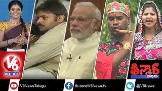 Teenmaar News : PM Modi 1.73 Cr Increased by Rs 32 lakh in..
