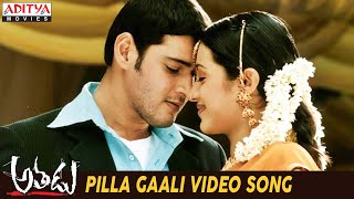 Athadu Video Songs Pilla Gaali Song Mahesh Babu