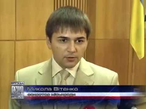 Підсумки 37 сесії Івано-Франківської міської ради