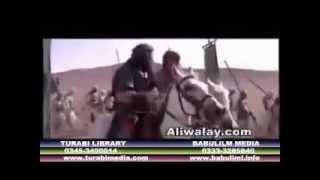 Life Hazrat Ali After Death Of Hazrat Umar