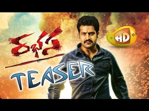 Jr NTR Rabhasa Movie Teaser – First Look – Samantha, Pranitha