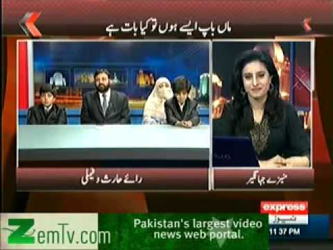 Acha Lage Bura Lage 28th January 2014 Peshawar University Mei Malala Ki Kitab Per Bandish