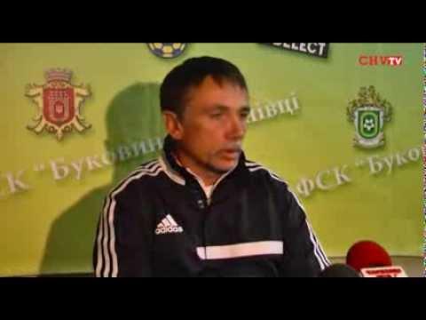 Коментар тренерів футбольних команд