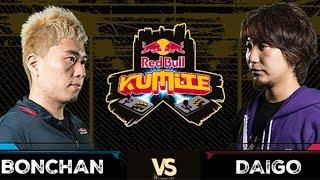 Red Bull Kumite 2017: Bonchan vs Daigo | Losers Round 4