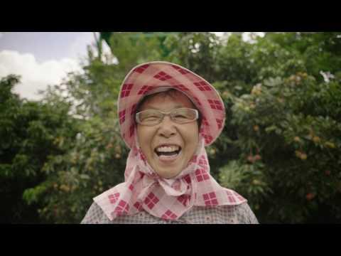 高雄首選玉荷包2(影片長度:30秒)