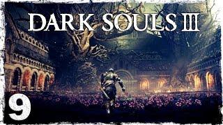 Dark Souls 3. #9: БОСС: Проклятое Великое древо.
