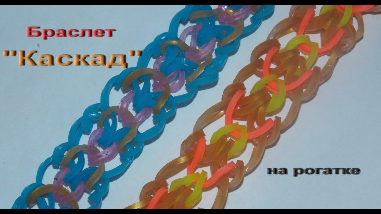 Видео плетение из резинок на рогатке ютуб