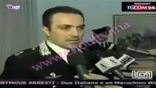إلقاء القبض على الهاكرز المغربي المنتمي لأنونيموس العالمية من قبل الشرطة الإيطالية | قنوات أخرى
