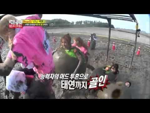 [HD] TaeYeon Running man cut (A4 Taeyeon)