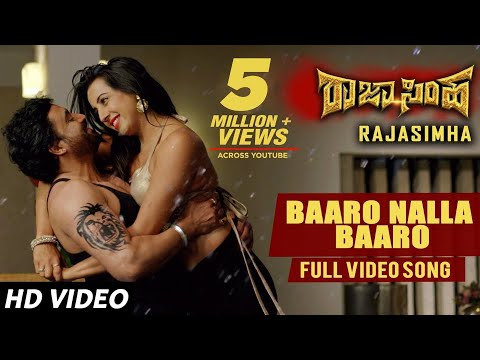Baaro Nalla Baaro Video Song