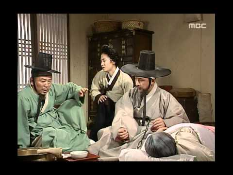 The Legendary Doctor - Hur Jun, 64회, EP64 #01