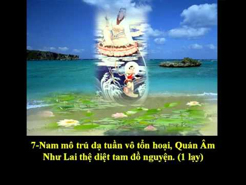 Tụng Kinh Phổ Môn (Nghĩa) - Thích Trí Thoát