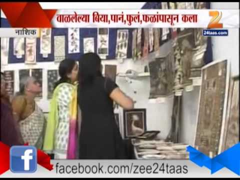 Zee24Taas: Nashik Nature Exhibation