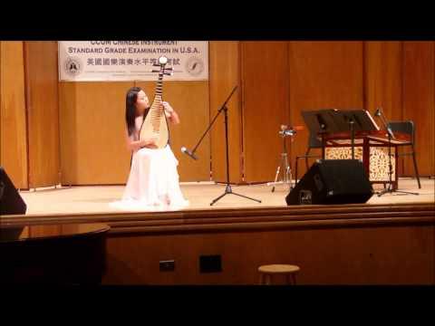 2012 CCOM Exam USA Concert Recital -- Grade 9 Pipa -- by Cassie Chen