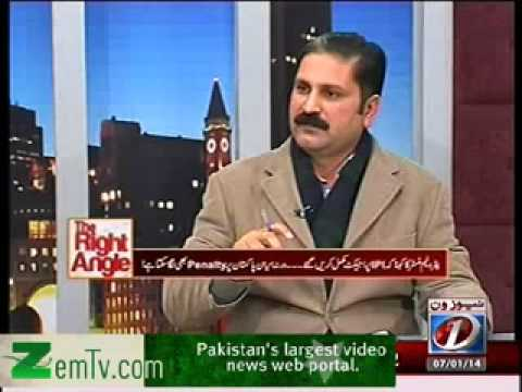 The Right Angle (7th January 2014) Iran Pakistan Gas Pipeline Project...