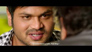 Okkadu Migiladu Theatrical Trailer