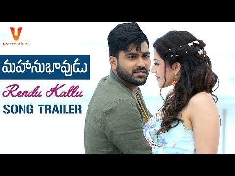 Mahanubhavudu-Movie-Rendu-Kallu-Song-Trailer
