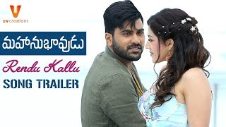 Mahanubhavudu Movie Rendu Kallu Song Trailer