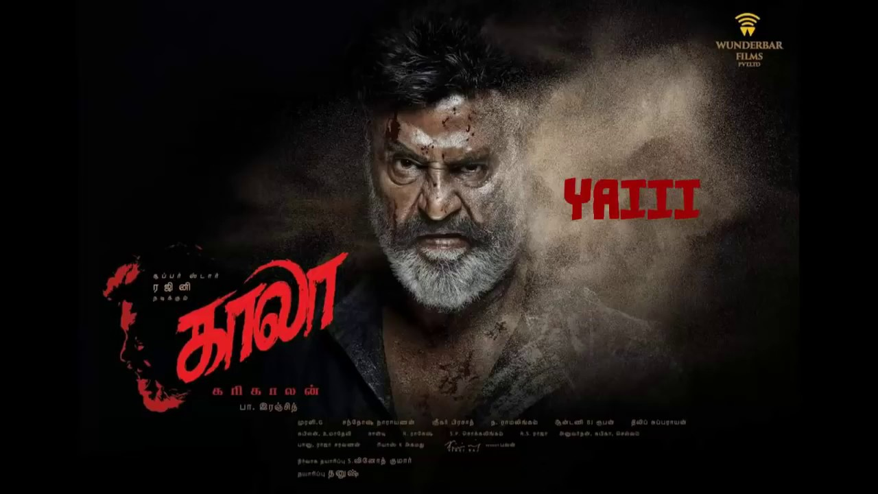 Kaala   Title Song  Lyric Video  Rajinikanth  Pa.Ranjith Inspired By First Look