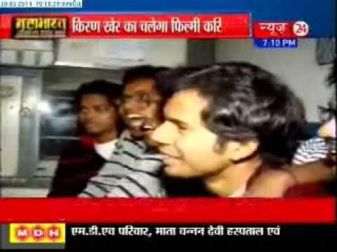 Delhi express 2014: Gul Panag VS Kirron Kher