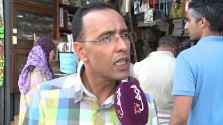 الحصاد اليومي: المغاربة يحصلون على فرصة السفر إلى قطر بدون تأشيرة | حصاد اليوم