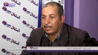مغربي يناشد المسؤولين للتدخل..ولد عمي منعني من الملك العمومي و خدا البراءة وخاعندي الشهود ( فيديو) |