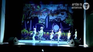 4-й ежегодный городской хип-хоп фестиваль