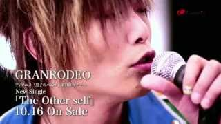 GRANRODEO「The Other self」