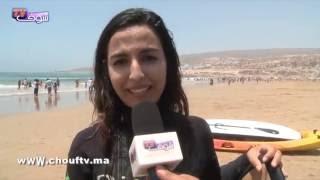أحسن المناطق العالمية لممارسة الرياضات المائية توجد بالمغرب..وها فين | روبورتاج