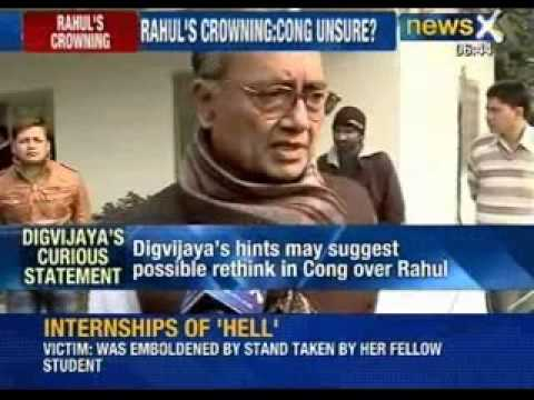 Rahul Gandhi's crowning: Naming Prime Minister face not needed, says Digvijay Singh - NewsX