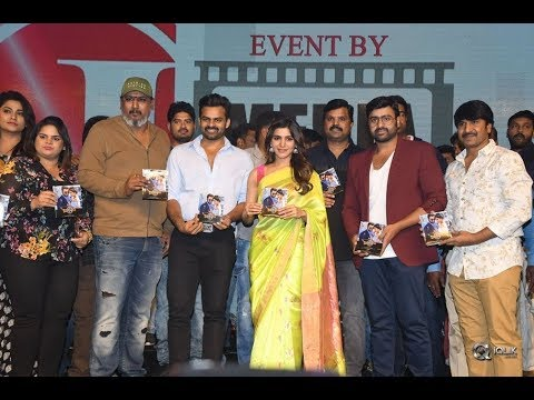 Balakrishnudu Movie Audio Launch