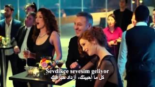 Medcezir 27 Bölüm Yaman Ve Mira'nın Şarkısı