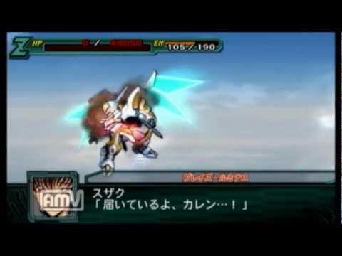 Hình ảnh trong video 第2次スーパーロボット大戦Z 再世